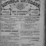 Duminica ortodoxa, 1926-1931 - Carti ortodoxe