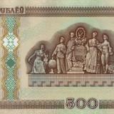 Belarus 500 ruble 2000 unc