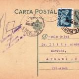 CARTE POSTA- STAMPILA TG.MURES DR.SZORTSEY L.-   DR ALADAR ILIAS  AR.NOU1938-CPRO 27