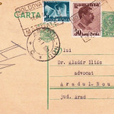 Carti Postale Romania dupa 1918 - CARTE POSTALA STAMPILA MOLDOVA NOUA DR DAMASCHIN ICLOZAN; PTR;DR ALADAR ILIAS ARADUL NOU AN;1938CPRO-170