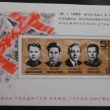 Timbre Romania - Timbre Straine de colectie nestampilate, Rusia URSS - Cosmos 1969