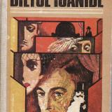 Bietul Ioanide-G.Calinescu, 2