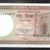 BANGLADESH 1981-5 TAKA-NECIRCULATA-S11