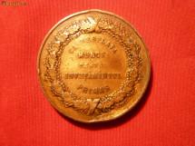 Medalie Carol I -Rasplata Muncii pt.Inv. Primar - fara toarta foto