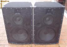Dynacord Powermate 2x500 +2 boxe Celestion CR 183 ,3 cai, 500 W RMS foto