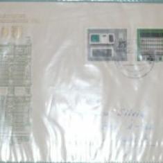 LEIPZIGER. 3 PLICURI TIPLATE CIRCULATE - Plic Papetarie