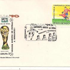 Plic omagial-L.P. 1237 Turneul final al C.M. de Fotbal, Italia 90