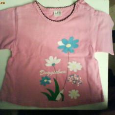 Tricou roz cu flori, Culoare: Galben