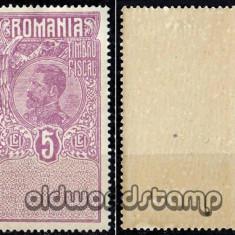Timbre Romania - Romania 1917 - Fiscale Ferdinand - 5lei MNH