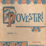 Carte Editie princeps - Mihail Sadoveanu, Povestiri (interbelica)