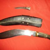 CUTIT MILITAR NEPALEZ