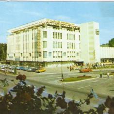 S425 SUCEAVA Magazinul universal Bucovina NECRCULAT - Hartie cu Antet