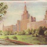 Carti Postale Romania dupa 1918 - R 6595 Bucuresti Combinatu poligrafic Casa Scanteii Circulata