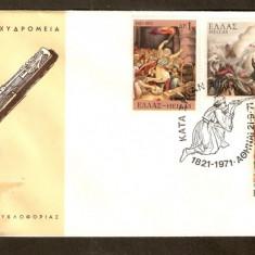 FDC Grecia 1971 (aniversare 150 ani)- 2 plicuri prima zi - Plic Papetarie