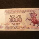 Bancnota 1000 Ruble 1993, TRANSNISTRIA, cal.F.Buna