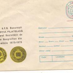 Plic(intreg postal)-CENTENARUL SOCIETATII DE STIINTE GEOGRAFICE DIN R.S.R, Dupa 1950