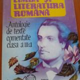 LIMBA SI LITERATURA ROMANA. Antologie de texte comentate clasa a III-a