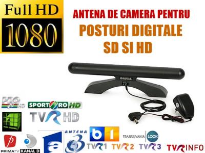 Antena DVB-T de interior cu amplificator: Sonus foto