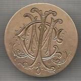 "C357 Medalie veche (gen buton) -Monograma litere,, I C M"" -grafie artistica -marime cca 35mm, gr. aprox 9 gr. -starea care se vede - Medalii Romania"