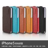 Husa Toc Flip Case Fashion Apple iPhone 5 5S Black by Yoobao Originala