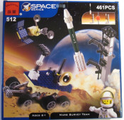 jucarie naveta spatiala ,racheta tip lego  461 de piese, Enlighten 512 foto