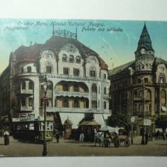 ORADEA MARE - HOTELUL VULTURUL NEGRU - ANIMATIE, CALEASCA, TRAMVAI - ANUL 1918