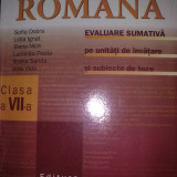 Sofia Dobra - Limba si literatura romana clasa a VII a - Evaluare sumativa pe unitati de invatare si subiecte de teze - Manual scolar, Clasa 7