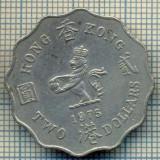 4548 MONEDA - HONG KONG - 2 DOLLARS - ANUL 1975 -starea care se vede