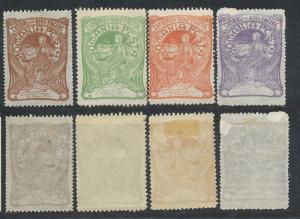 RFL 1906 ROMANIA Torcatoarea serie nestampila 4 timbre cu sarniera foto