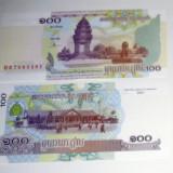 100 riels Cambodgia - bancnote UNC - 2+1 gratis toate licitatiile - RBK1936