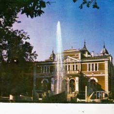 Carti Postale Romania dupa 1918 - Bnk cp Bistrita - Casa municipala de cultura - necirculata