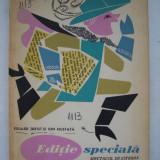 EDITIE SPECIALA - Spectacol de estrada pentru copii - Eduard Jurist / Ion Mustata