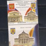 Timbre Romania - ROMANIA 2013 - ROMANIA SI FEDERATIA RUSA - SERIE CU VINIETA (1) - LP 1985