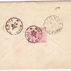 Plic circulat Bucuresci-Craiova 1897, francat cu timbru de 15 bani
