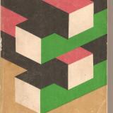 (C3197) PRETUL IN CONSTRUCTII DE STEFAN GHEORGHITA, EDITURA TEHNICA, BUCURESTI, 1979 - Carti Constructii didactica si pedagogica