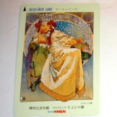 Cartela / Card Japonia - ARTA, PICTURA VECHE  -   2+1 gratis toate licitatiile - RBK2379
