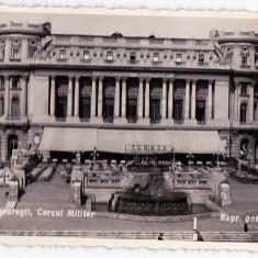 Carti Postale Romania dupa 1918 - Bucuresti, Cercul Militar, ilustrata circulata 1942