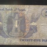 EGIPT -25 PIASTRES-CIRCULATA-WG18 - bancnota africa