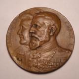 Medalii Romania - Medalie Carol si Elisabeta 1913
