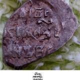 Moneda Medievala - * Copeica Rusia Pscov - IB/P - Ivan cel Groaznic - legenda rara - varianta necatalogata??-1547 - Dinastia Rurik
