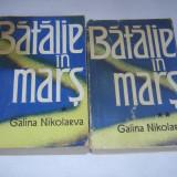 GALINA NIKOLAEVA - BATALIE IN MARS Vol.1.2. - Carte de aventura