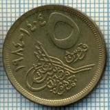 3887 MONEDA - EGYPT - 5 PIASTRES - anul 1404(1984) ? -starea care se vede