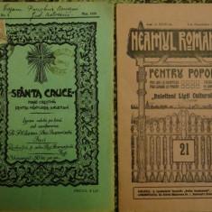 Sfanta Cruce - Circulata spre Parohia Reuseni Jud Botosani in 1928 - Timbrata si Neamul romanesc - Buletinul Ligii Culturale - 1939 Circulata - Stamp