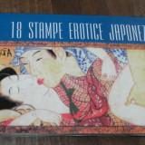Lot  18 carti postale STAMPE EROTICE JAPONEZE - SHUNGA - reproduceri ale unor artisti celabrii din scoala Ukiyoe