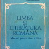 LIMBA SI LITERATURA ROMANA MANUAL PENTRU CLASA A IX-A - Mircea Anghelescu - Manual scolar, Clasa 9