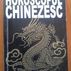 HOROSCOPUL CHINEZESC - Theodora Lau - Carte Hobby Astrologie