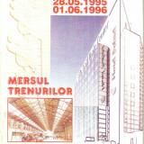 Mersul trenului de calatori 1995-1996 - Carti Transporturi