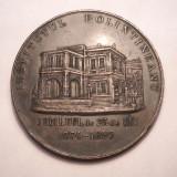 Medalie Institutul Bolintineanu Jubileul de 25 de ani 1874 1899 - Medalii Romania