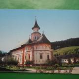 HOPCT 10447  ROMANIA SFANTA MANASTIRE PUTNA ,JUD.SUCEAVA      [ CIRCULATA ]