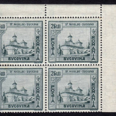 Romania 1941 - Monumente istorice - Valoarea de 26 lei in bl.4 cu EROARE - MNH - vezi descriere - Timbre Romania
